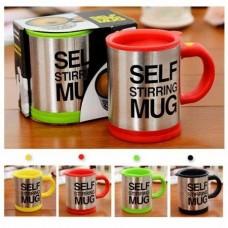 Кружка Мешалка Self Stirring Mug обычная
