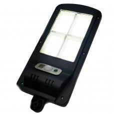 Solar induction wall lamp Светильник на солнечной батарее с пультом управления