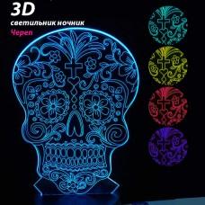 3D светильник ночник Череп