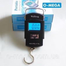 Безмен до 50 кг A08