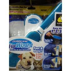 Щетка для вычесывания животных Fur Wizard