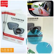Waterproof membrane - Антидождь пленка для автомобиля
