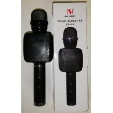 Беспроводной караоке-микрофон Magic Karaoke YS-68