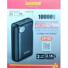 Внешний аккумулятор ipipoo LP-52 10000 mAh