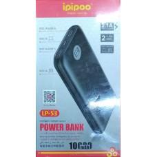 Внешний аккумулятор Ipipoo LP-53 10000 mAh