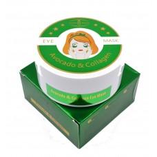 Aichun Beauty Патчи с экстрактом авокадо и коллагеном Avocado & Collagen AC31923