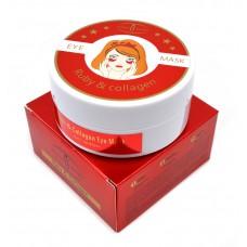 Aichun Beauty Патчи с экстрактом рубиновой пудры и коллагеном Cavair & Collagen AC31925
