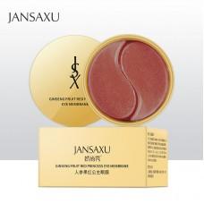 "Патчи ""Ginseng Fruit Red Princess Eye Membrane"" JSX"