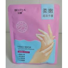 Отбеливающая маска для рук с лимоном 35g  BD03596