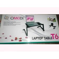 """Стол-подставка для ноутбука """"OMEIDI"""" Laptop Table T6"""