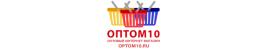 Оптовый интернет-магазин OPTOM10.RU